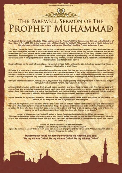 names of the family members of the holy prophet muhammad pbuh Names of holy prophet (pbuh)in holy books love that is stronger than that for their family members and even presentation on the life of holy prophet pbuh.