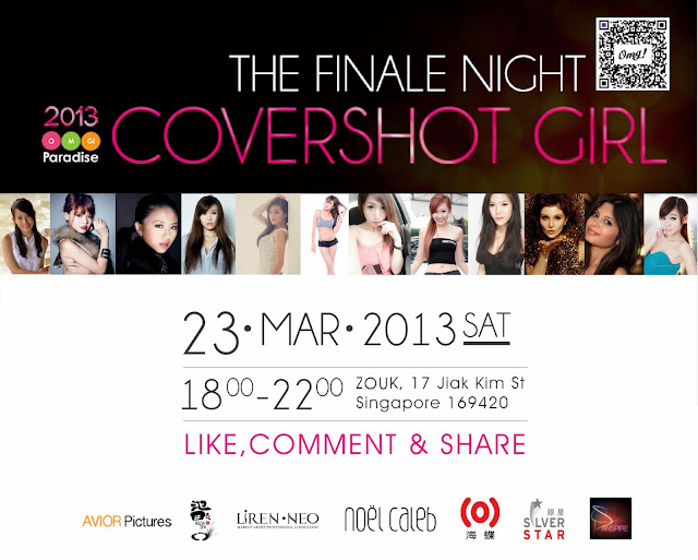 Covershot Girl, the finale night, Zouk, 2013, Noel Caleb