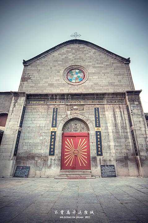 圣母无染原罪堂 (将军庙街)
