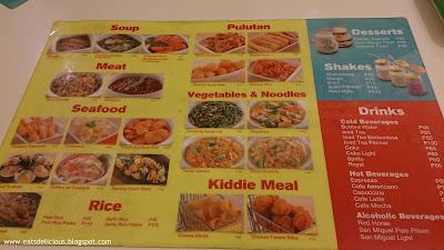 rico's lechon cebu near ayala center menu 1
