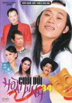 Phim Hài Hoài Linh | cười với Hoài Linh
