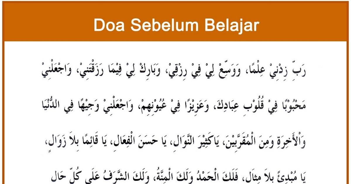 Doa sebelum belajar