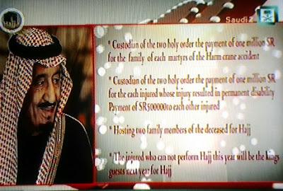 king salman saudi