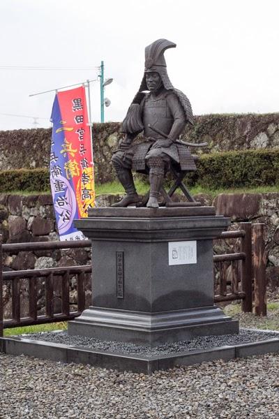 Statue of Shigeharu Takenaka, also called as Hanbe Takenaka