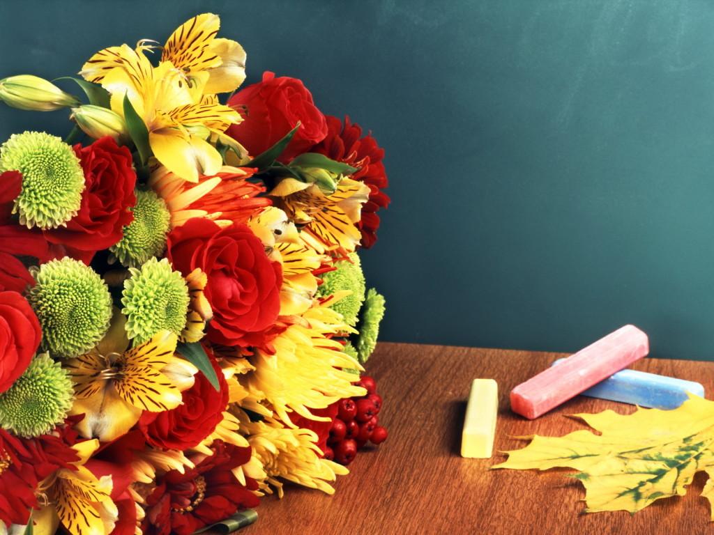 Поздравления с 1 сентября для студентов в стихах