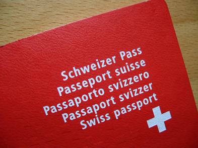 स्विट्ज़रलैंड वीसा के लिए आवेदन कैसे करें