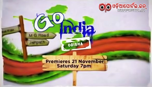 Discovery Channel to Explore Culture of Odisha in a New Show *Go India: Odisha* (21 Nov, 7PM)