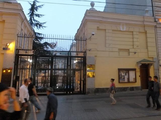 консульство РФ в Стамбуле