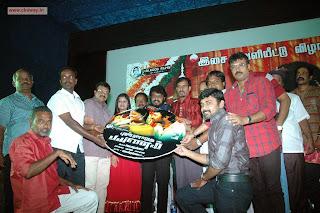 Punnagai-Payanam-Movie-Audio-Launch-Stills