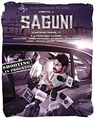 Actor Karthi in Saguni Movie Posters