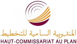 المندوبية السامية للتخطيط إعلان عن إجراء مباراة لتوظيف خمسة متصرفين من الدرجة الثانية آخر أجل 19 يونيو 2015