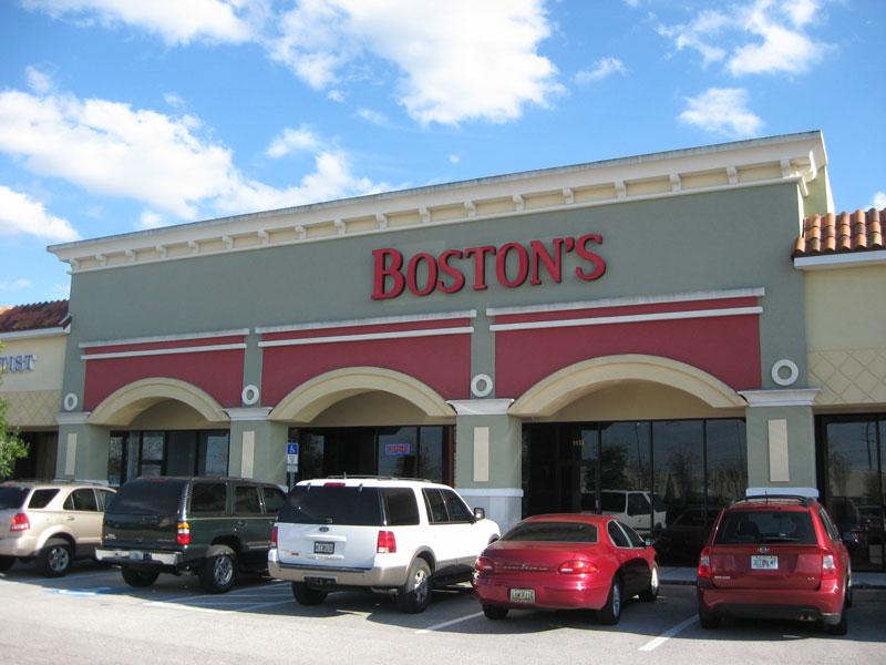 Boston fish house house plan 2017 for Boston fish market wheeling