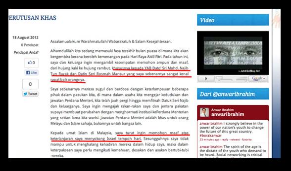 Dato' Seri Anwar Ibrahim Mohon Maaf Pada Perdana Menteri Malaysia?