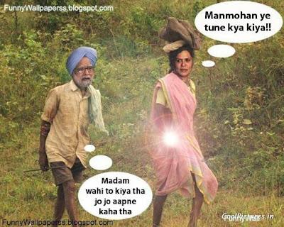 Manmohan Singh Sonia Gandhi Funny