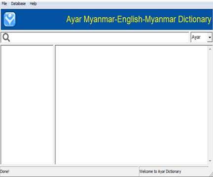 Whizzo (Eng to Mya Dictionary) +Eng - Myan / Mya - Eng Dictionary