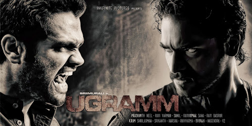 Poster Of Uragamm Kannada Movie Hindi Dubbed 100MB HEVC Mobile Free Download