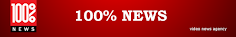 Інформаційна агенція 100%