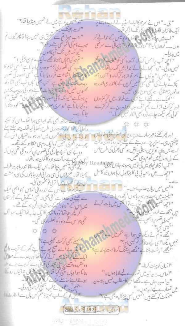 jannat k pattay pdf read online full novel