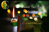 Hari Raya Celebration Through Out The Years