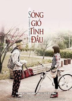 Sóng Gió Tình Đầu - Tempest Of First Love 2010 (2010) Poster