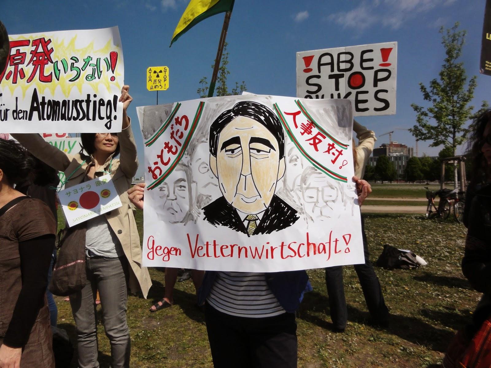 ベルリンで安倍ちょんしばき。日本の首相のドイツ訪問で抗議デモが行われたのは戦後史上初めてのこと。