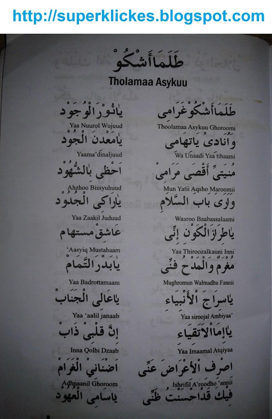 Lirik Lagu Sholawat Tholama Asyku Ghoromi Versi Habib Syech Bin