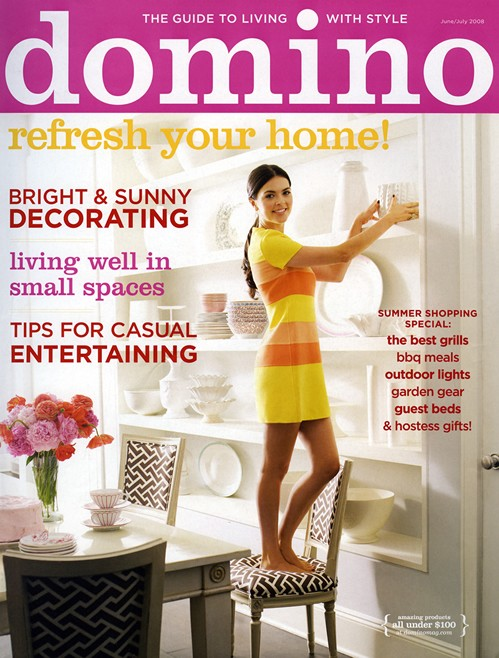 Decor - Miss this Mag