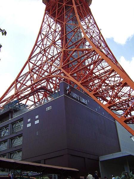 Gedung dasar Tokyo Tower
