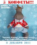 Красивые игрушки к новому году