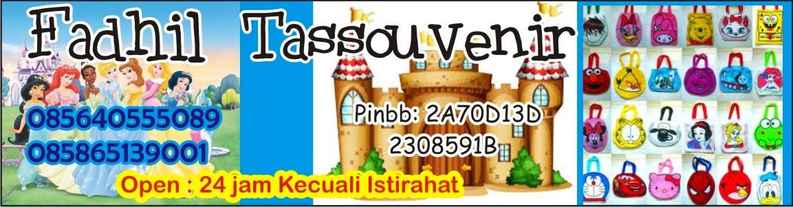 AndinajayaStore - Tassouvenir