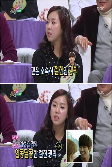 Yewon Iri Pada Sunhwa SECRET