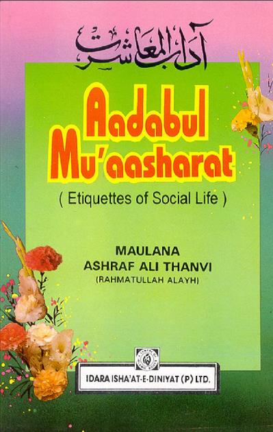 Aadab e Mubashrat by Maulana Ashraf Ali Thanvi