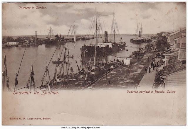 Vedere partiala a Portului Sulina