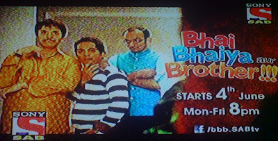 Bhai Bhaiya Aur Brother on SAB TV