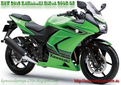 2012 Kawasaki ninja 250r special edition