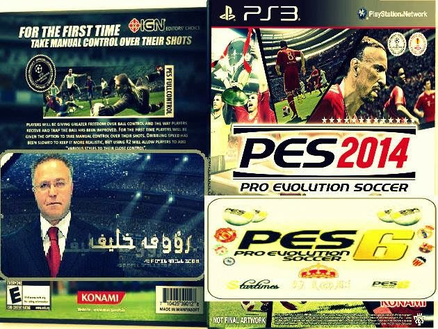 Patch pes 2012 pc raouf khlif
