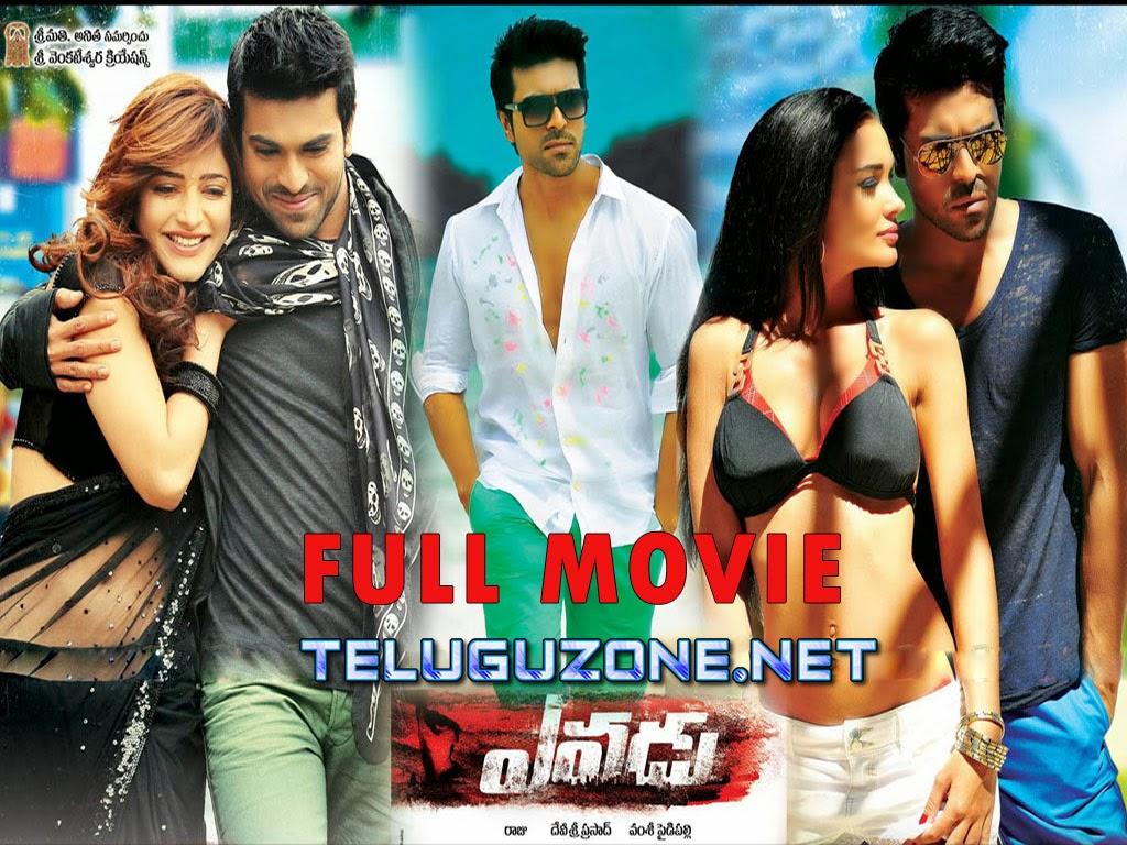 yevadu movie online, download yevadu movie, ram charan,alluarjun movie, yevadu online, thiruttuvcd,isupari, manatelugu movies, teluguzone net movies