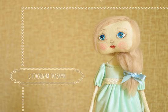 Текстильная кукла, тыквоголовка, лицо