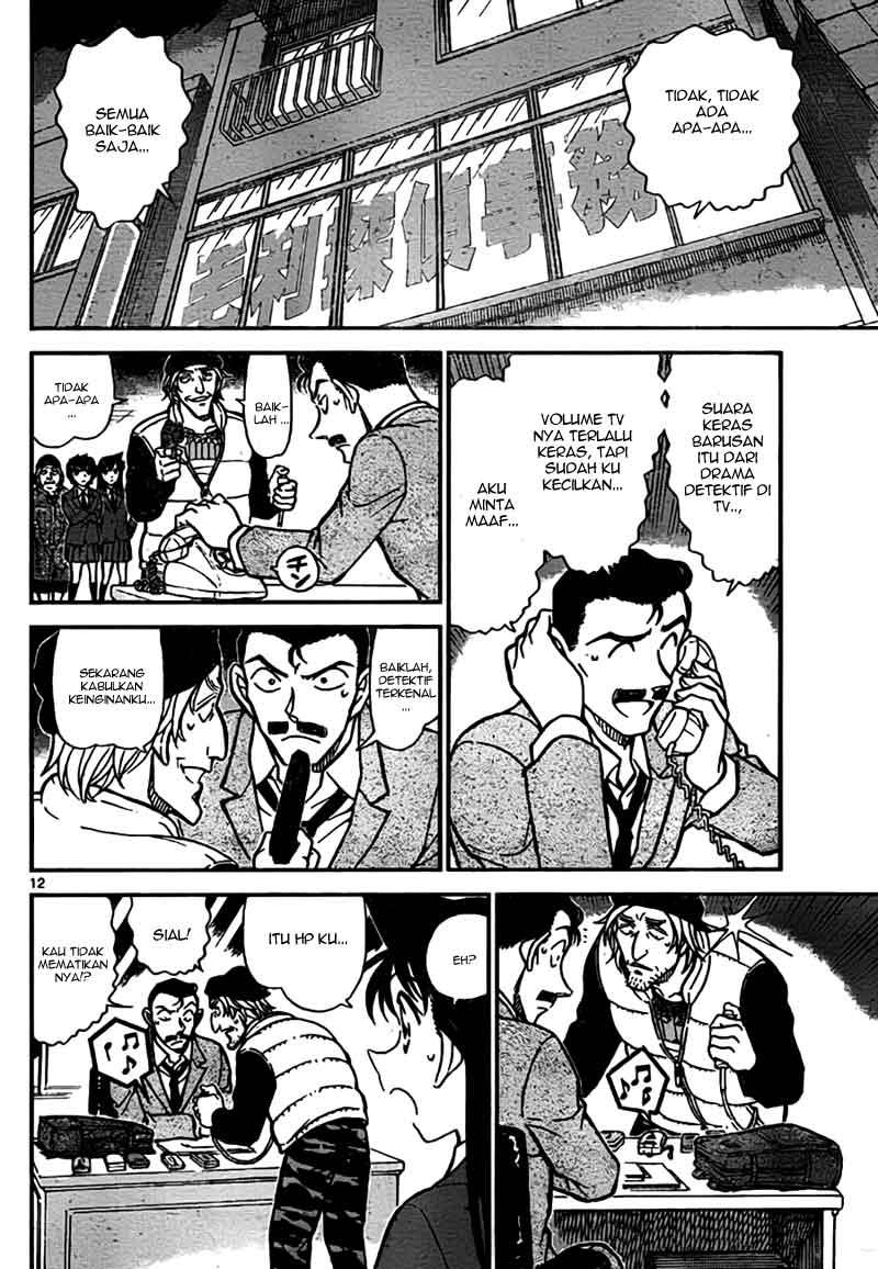 Detective Conan Page 12