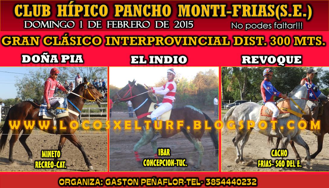 CLASICO FRIAS 1 DE FEBRERO