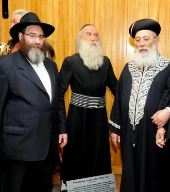 """אדמו""""ר הזקן שניאר זלמן מלאדי בעל התניא חב""""ד"""