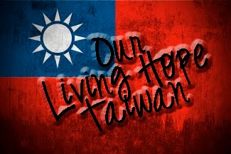 Our Living Hope Taiwan