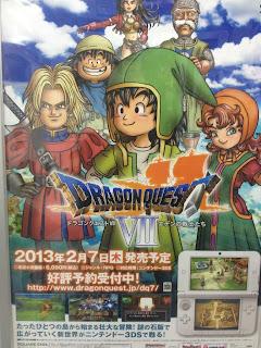 dragon quest vii 3ds remake scan 2 Dragon Quest VII (3DS)   Magazine Scan