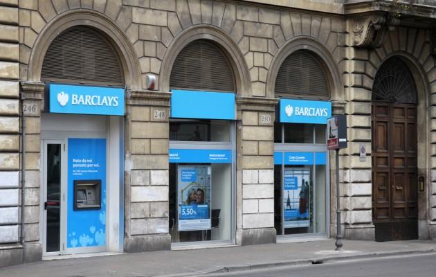 Money shop minimum loan photo 6