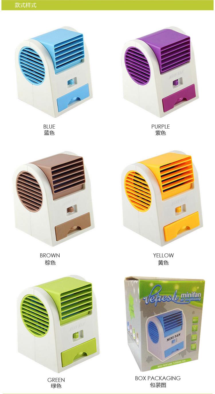 New Portable Bladeless Mini Perfume Turbine Refresh Air ...