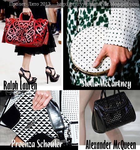 Чанти от кожа като рязана дантела и ежедневни летни чанти с принтове
