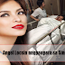 Angel Locsin Undergo Spine Surgery in Singapore