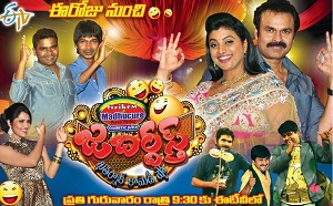 Jabardasth Katharnak Comedy Show on 14th march