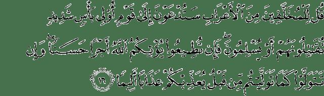 Surat Al-Fath Ayat 16