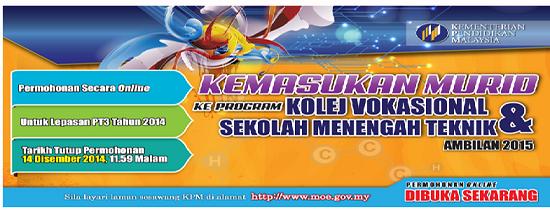 Panduan Permohonan Kemasukan KV Dan SMT 2015